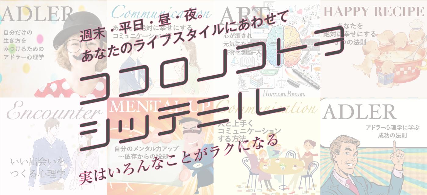 ワークショップ3回レシピパック 2017/05