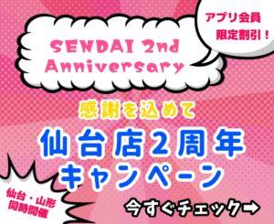 仙台店スタンダードパイドの男の子、2匹展示開始!